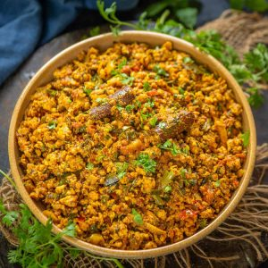 Chicken Chaat Keema Mince (16 oz.)